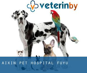 Aixin Pet Hospital (Fuyu)
