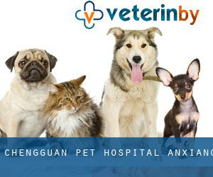 Chengguan Pet Hospital Anxiang