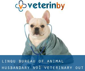 Linqu Bureau Of Animal Husbandary No.1 Veterinary Out-patient Department