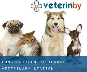 Longshuizhen Pasturage Veterinary Station