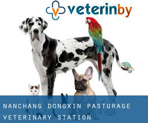 Nanchang Dongxin Pasturage Veterinary Station
