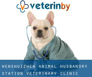 Wenshuizhen Animal Husbandry Station Veterinary Clinic